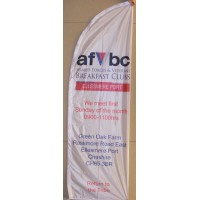 AFVBC Feather Flag - LARGE